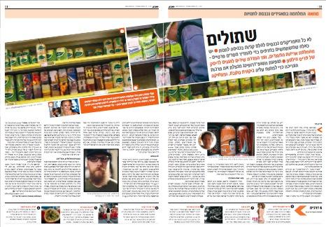 Ma'ariv Magazine spread
