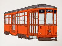 F-Line Milan tn