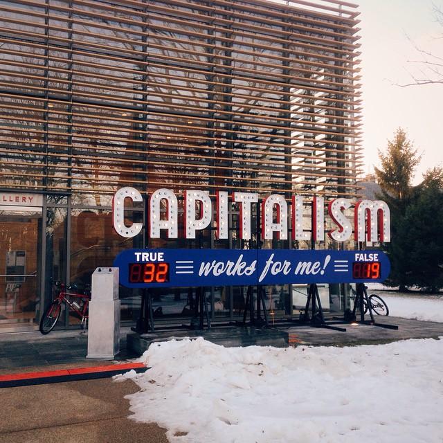 Capitalism Works For Me! True/False Steve Lambert at the Gund Gallery