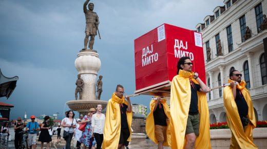 Macedonia Give Bribes Action